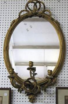 epic-mirror